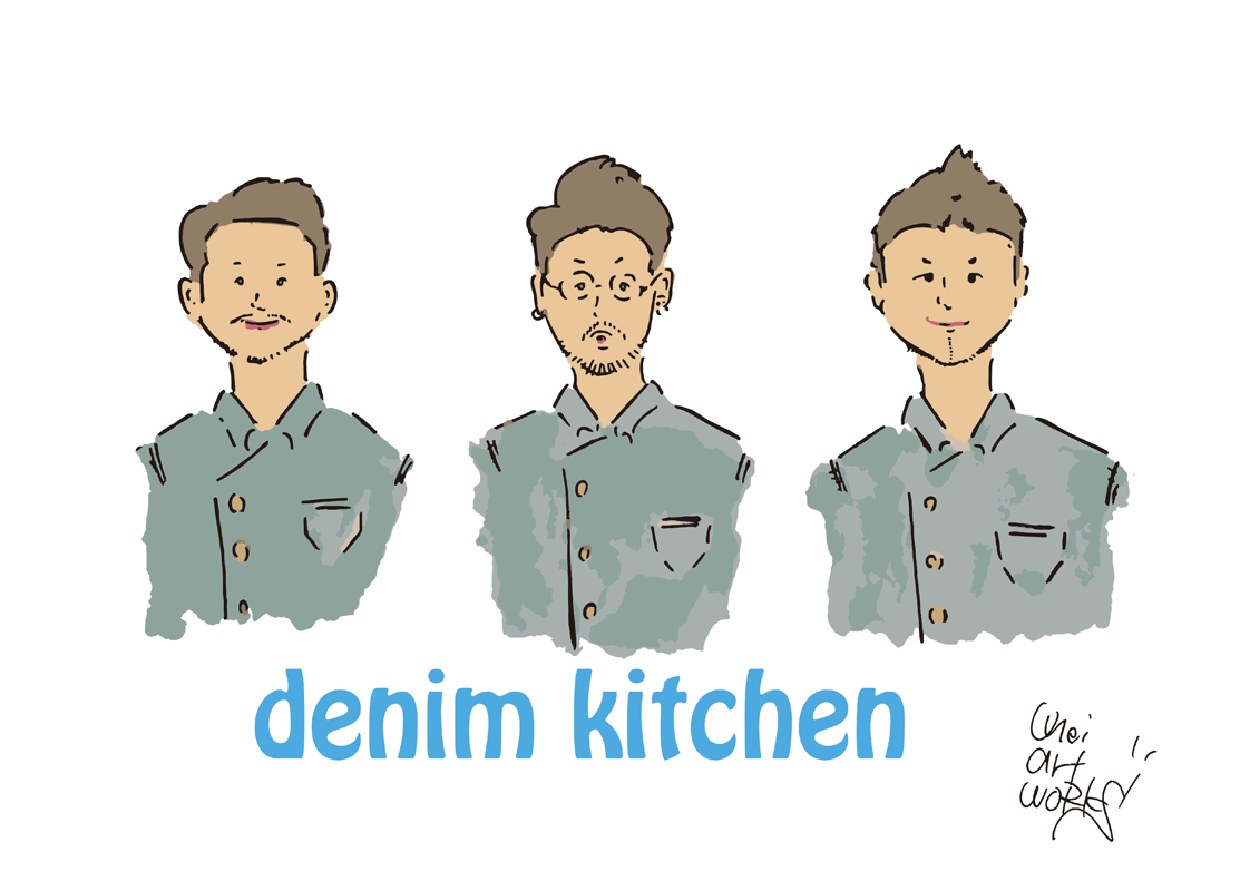 Denim kitchen